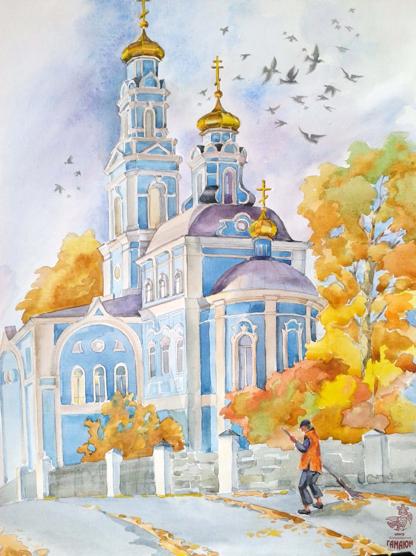 Рисунок акварелью церковь